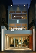 arr cafe アールカフェ