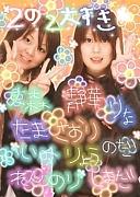 牧高2-2野田クラス★