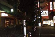 ☆オフ会 in 聖蹟桜ヶ丘☆