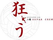 三鷹SEPAK CREW