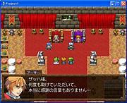 王道ゲーム・長編ゲーム・RPG