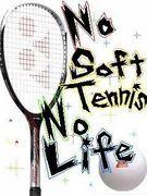 桜町高校ソフトテニス部