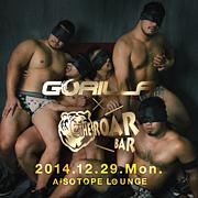 [G]GORILLA