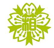 1982〜1983年生まれの箱小出身者