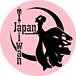 倖田來未チャン☆台湾LIVE2013