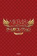 AKB48 トレーディングカード