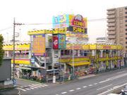 ドンキホーテ梅島店