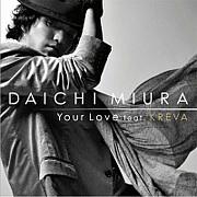 Your Love/三浦大知 feat. KREVA