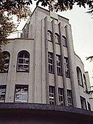 東京学芸大学附属高等学校 54期