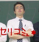 私たち、芹川Children!