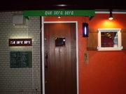 甲子園口の居酒屋「ケセラセラ」