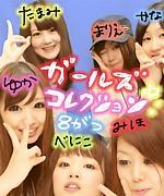 清水GC(シミコレ)