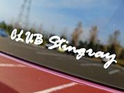 CLUB  Stingray of Hokkaido