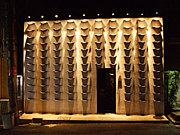 mitsui murata