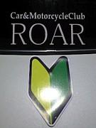 Car&MotorcycleClub ROAR