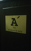 BAR A'〈エーダッシュ〉
