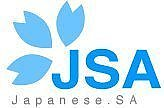 UB-JSA '08