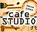INDIAN SUMMER Cafe STUDIO