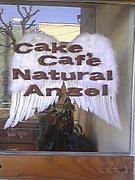 CakeCafe NaturalAngel