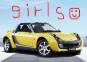 スマートロードスター for GIRLS