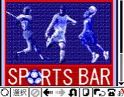 sports bar in Sapporo♬