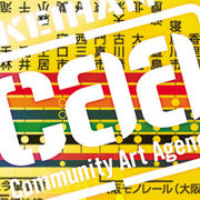 京阪 COMMUNITY ART AGENCY