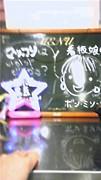 大門ホルモン新宿西口店