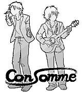 コンソメ(Consomme)