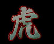 虎Fighter【草野球】