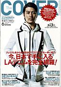 COVER/カバーマガジン