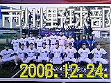 市川崎硬式野球部