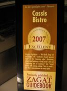 〜Cassis Bistro♪〜