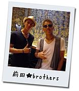 前田★brothers <DEEPER>
