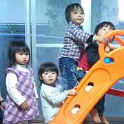 上永谷 仲良し子育て親子の会