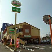☆サイゼリヤ港南台インター店☆