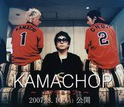 KAMACHOP