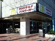 マクドナルドたまプラーザ東急店