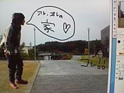 七班☆FC米田