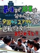 長野県 野球部マネの会()()