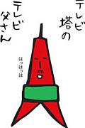 札幌deまったりするのが好きda!