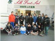 SMフットサルチーム(摂南大学)