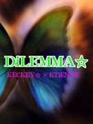 DiLEMMA☆
