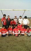 FC Antique