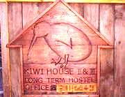 KIWI HOUSE 2004-2005