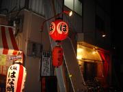 大阪はなび