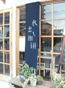 M-Cafe Tal CuaL