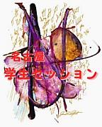 名古屋学生セッション