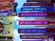 DDRコード&EDIT広場