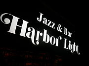 Jazz&Bar  Harbor Light
