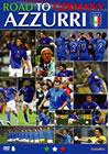 優勝!!イタリア